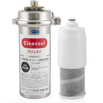 THIẾT BỊ LỌC NƯỚC MITSUBISHI CLEANSUI  MP02-4