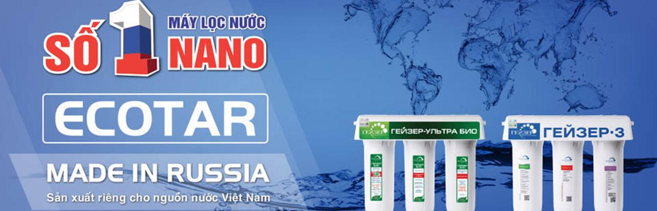 Máy lọc nước<br>RO cao cấp